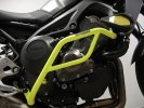 Engine guards RDMOTO CF108Y yellow